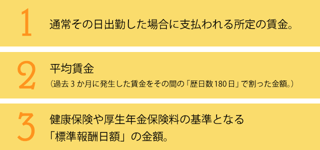 20140812_yuukyuu123