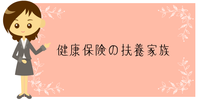 h20140910_1