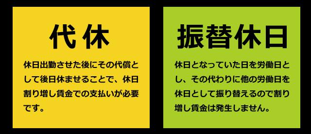 20150121img3