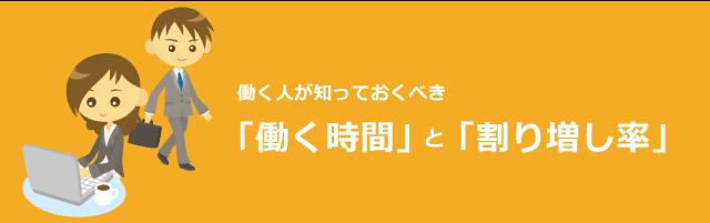 20150121tit