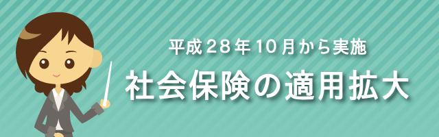 20151209title