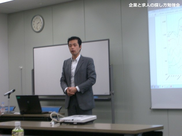 osaka_kigyoutokyuujinn_study