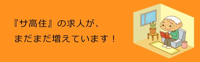 20141021tit