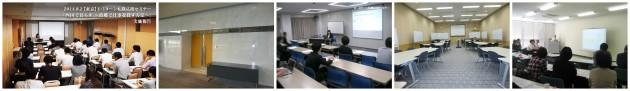 category_seminar
