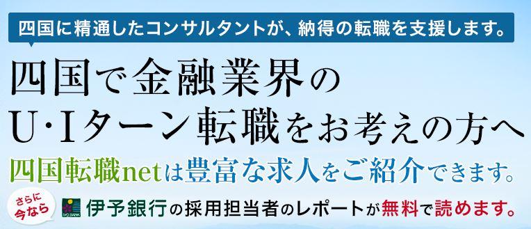 tenkinyusaiyo201601